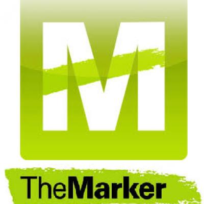 איך לקנות ממד על פי דה מרקר - מיגון לכולם